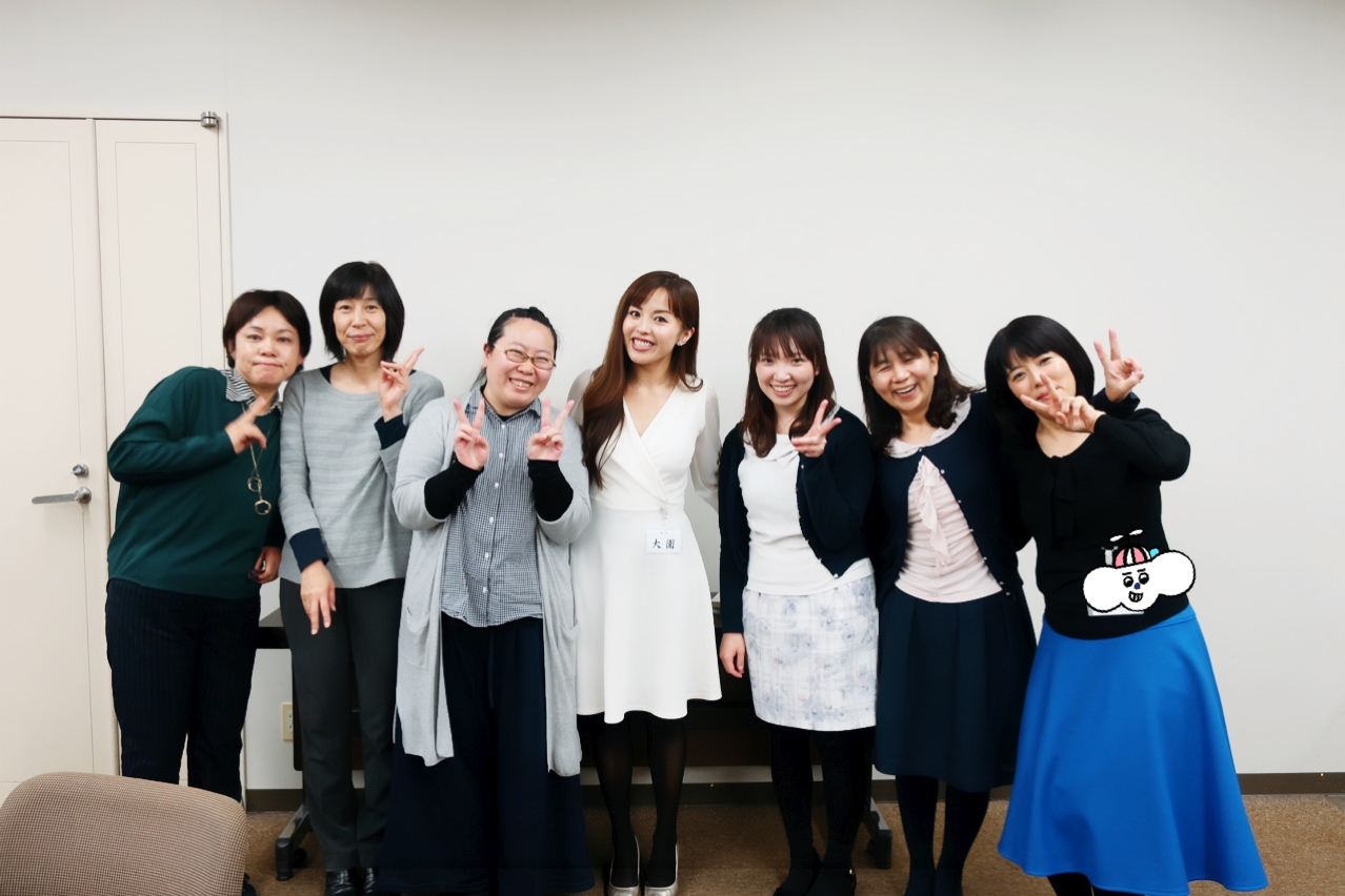 四国IBMユーザー研究会さま主催女性セミナーに登壇させていただきました。