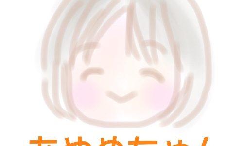 前澤友作さんと剛力彩芽さん。強力なご縁で結ばれたふたり。
