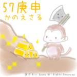 \\8/7から9/7までのロイヤルエレメント占い//